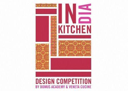 concorso_in-dia_kitchen_veneta_cucine.jpg