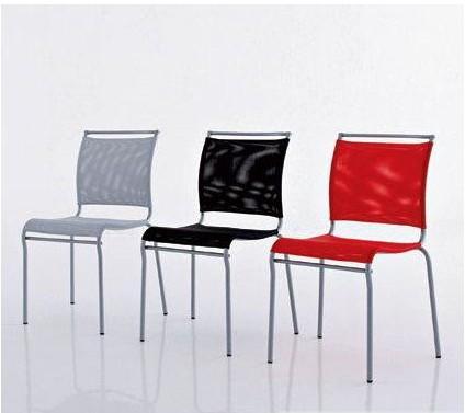 Sedia net calligaris la sedia adatta alla cucina al soggiorno all ufficio alla scrivania dei - Nusco porte milano ...